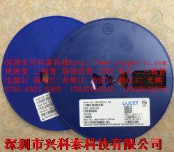 BZT52C5V1产品图片