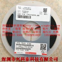 PTZTE255.6B 丝印5.6B 1W 5.6V产品图片