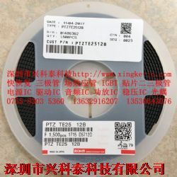 ROHM罗姆原装贴片稳压二极管丝印12B参数1W 12V产品图片