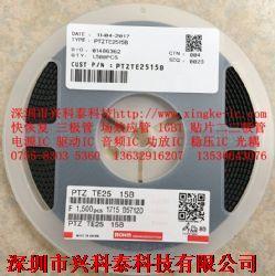 PTZTE2515B 丝印15B 1W 15V产品图片