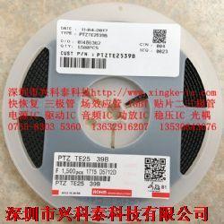 丝印39B PTZTE2539B 1W 39V产品图片