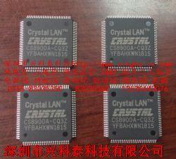 CS8900-ACQ3Z