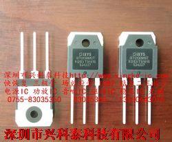 IXTQ130N10T产品图片