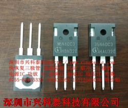 SPW35N60C3产品图片