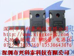 IRFP250N产品图片
