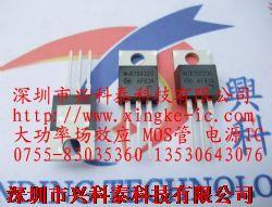 MJE15033产品图片