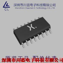 74HC4094D产品图片