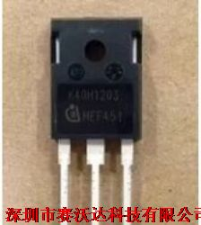 IKW40N120H3产品图片