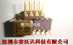 HCPL-5600产品图片