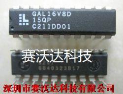 GAL20V8B-15LD/883产品图片