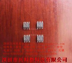 LF412C产品图片