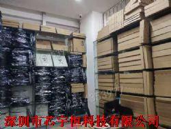 CD4017产品图片