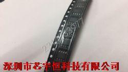 AP8205G产品图片