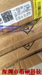 SN74HC138N产品图片