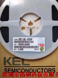 KRC110S-RTK产品图片
