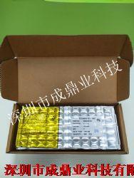 RAIO/瑞佑RA8835P3N  QFP60 原装正品现货产品图片