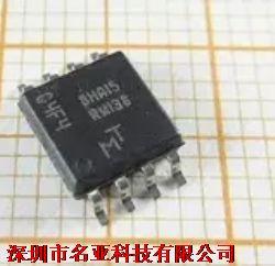 MT25QU128ABA1ESE-0SIT�a品�D片