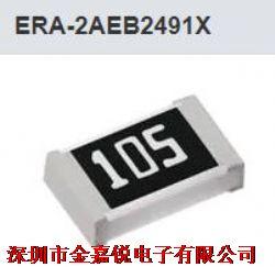 ERA-2AEB2491X�a品�D片