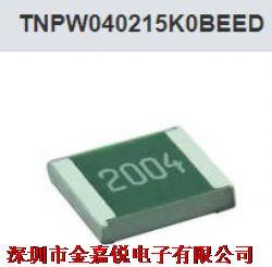TNPW040215K0BEED�a品�D片
