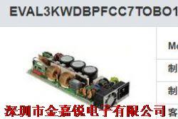 EVAL3KWDBPFCC7TOBO1产品图片