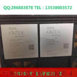 XCV100-5BG256C产品图片