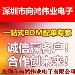 EFM8BB10F8G-A-SOIC16�a品�D片