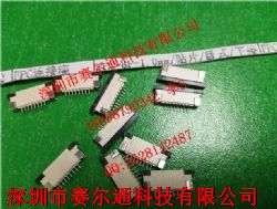 连接座FPC-8P-1.0MM贴片卧式下接产品图片