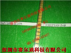 钽电容22uf16v 10% B型产品图片
