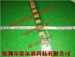 钽电容68uf16v 10% C型产品图片