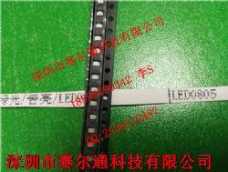 贴片LED0805 普绿产品图片
