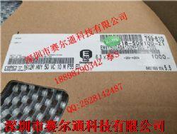 贴片电解电容10uf50v 6x5产品图片