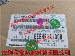 贴片电解电容10UF 10V 4X5产品图片