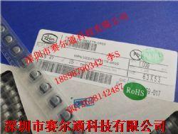 贴片电解电容47uf25v 6X5产品图片