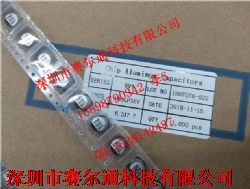 贴片电解电容100UF35V 6X7产品图片