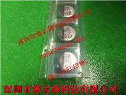 贴片电解电容220uf35v 8X10产品图片