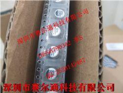 贴片电解电容220uf 16v VT 6X5产品图片