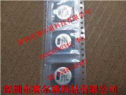 贴片电解电容680uf35v 12X13产品图片