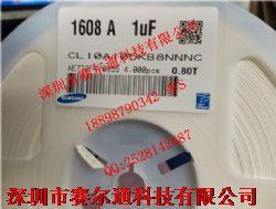 贴片电容1uf 105K 0603产品图片