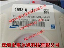 贴片电容1uf 105K 0805产品图片