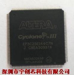 EP3C25E144C7N产品图片