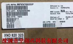 MPXV7002DP产品图片