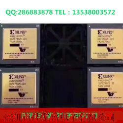 XCV2600E-6FG1156CES