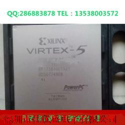 XC7VX485T-2FFG1930C产品图片