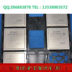 XC7VX485T-2FFG1761I产品图片