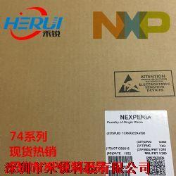 74LV4052PW产品图片