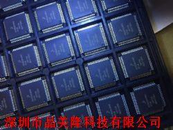 MC9S08AW60CFUE产品图片