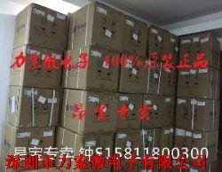 OB2269PCP产品图片