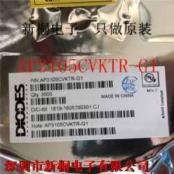 AP3105CVKTR-G1产品图片