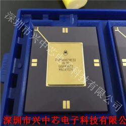 EP2S60F484I4N产品图片