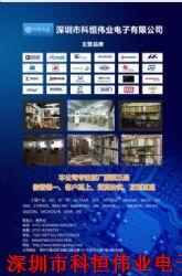 CD4538BCN进口/现货/供应产品图片